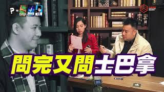[妙探尋兇之補習名師殺人事件??]