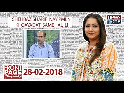 Front Page - 28-Feb-2018 - News One