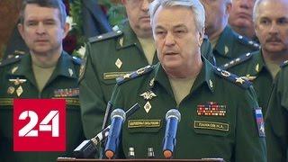 Минобороны попросило прощения у родственников погибших в катастрофе Ту-154