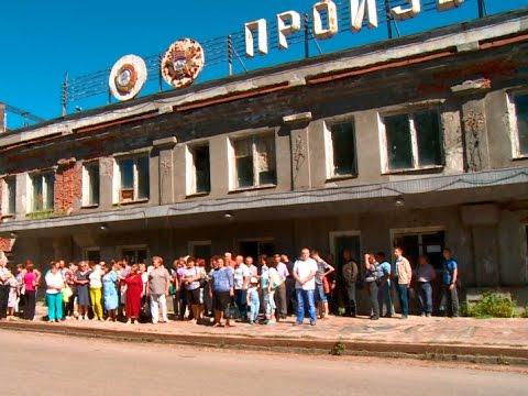 Пензенское правительство подключилось к решению вопроса о невыплате зарплаты на «ЗИФе»