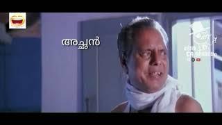 Appukuttan Exam Preparation  Troll | Troll CA Malayalam