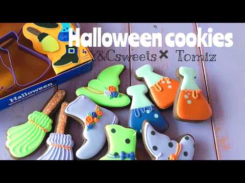 【 Halloween Witch cookies 】ハロウィン魔女モチーフのアイシングクッキー