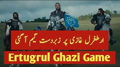 Download Ertugrul Ghazi Game For Andriod And IOS