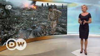 Катастрофа MH17  что известно через три года после трагедии   DW Новости (17 07 2017)