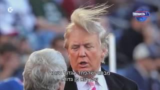 גב האומה - אמריקה ראשונה, ישראל שניה