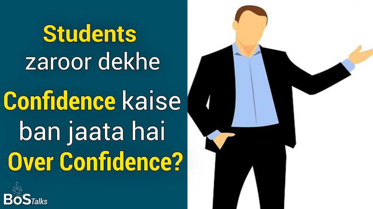 How confidence becomes Over-Confidence? Must Watch for Students in Hindi - BoS Talks - E1