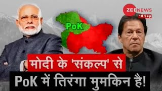 Watch Debate: Is Imran Khan facing rebellion within Pakistan over PoK?
