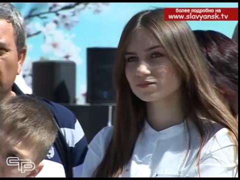 интим знакомства Славянск-на-Кубани