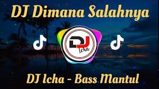 Download Lagu DJ DIMANA SALAHNYA THOMAS ARYA TIK TOK VIRAL ♫  REMIX TERBARU FULL BASS 2020 mp3