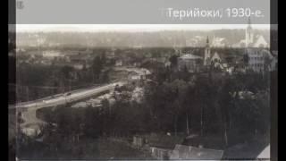 Терийоки, садоводство Борисова, 1910-1946