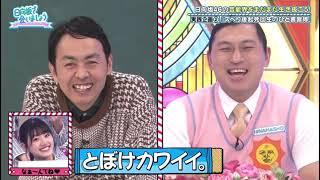 佐々木美玲 日向坂46 みーぱん かわいい.