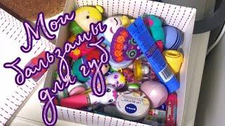 Моя коллекция бальзамов для губ ? - Видео от ТФ Beauty
