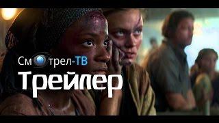 Голодные игры Сойка пересмешница (2015)   Смотрел-ТВ   smotrel-tv.ru   Трейлер на Русском языке