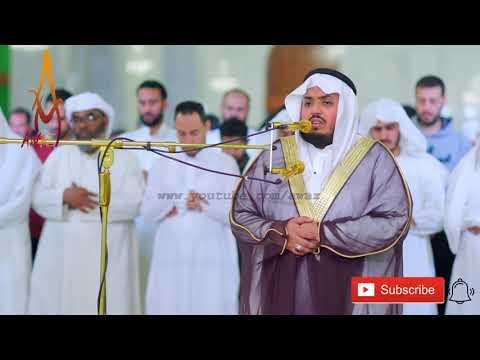 Salat Tarawih   Emotional Quran Recitation   Heart Soothing By Sheikh Saeed Al Khateeb    AWAZ