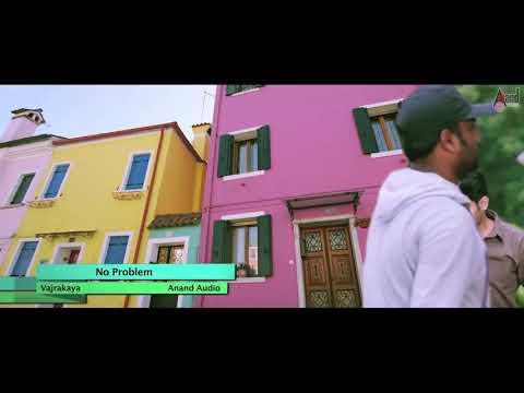 Kannada vajrakaya songs