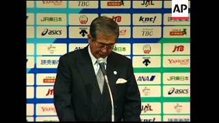 Governor of Tokyo unveils bid for 2016 Games
