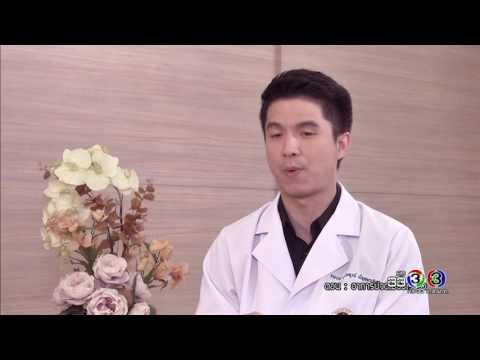 ย้อนหลัง Health Me Please | อาการปวดเมื่อยเรื้อรัง ตอนที่ 5 | 13-04-60 | TV3 Official