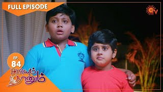 Abiyum Naanum - Ep 84 | 02 Feb 2021 | Sun TV Serial | Tamil Serial