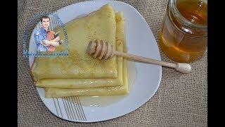 Вкусные и тонкие блины на сыворотке с яйцами без дрожжей
