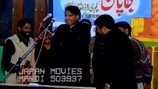 zakir mukhtar hussain khokhar shahadat ali akbar a.s