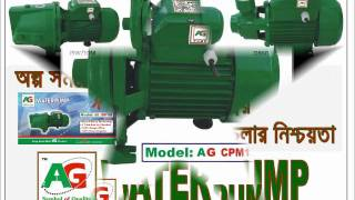 Aj Dukkho Bhular Din Rajib