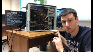 Ремонт компьютера с жалобой на жесткий диск