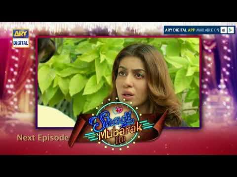 Shadi Mubarak Ho Episode 25 ( Teaser ) - ARY Digital Drama