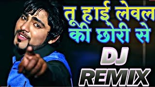 Tu High Level Ki Chhori Remix||Haryanvi Popular Dj Song 2020||Dj Vinod Narhar