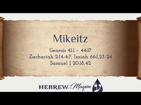 10 Mikeitz, Aliyah 1 - Learn Biblical Hebrew