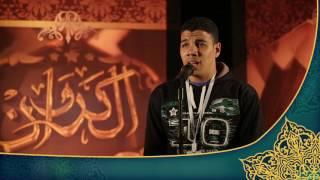 محمد محسن السيد   مصر مسابقة كروان الأزهر  الموسم الأول