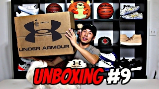 UNDER ARMOUR SENT ME WHAT?! - HUGE UNBOXING!! 😲