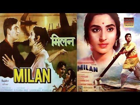 Ram Kare Aisa Ho Jaye/Milan/Mukesh