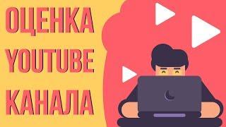 Как заработать деньги в YouTube? Шаг 3. Добавление видео