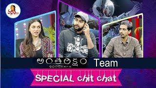 Antariksham Movie Team Special Chit Chat   Celebrity Interviews   Vanitha TV