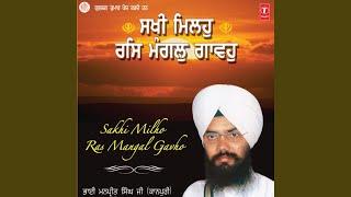 Video Main Pekhiyo Ri Ooncha Mohan Sab Te Ooncha download MP3, 3GP, MP4, WEBM, AVI, FLV September 2018