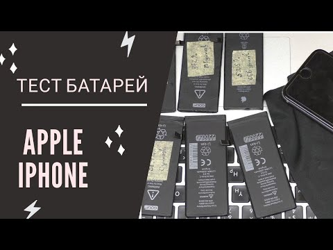 Почему китайские аккумуляторы для Apple IPhone лучше оригинальных | China-Review