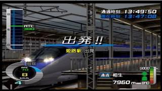 電車でGO!新幹線EX  山陽新幹線編  500系ひかり(391号) 新大阪~博多