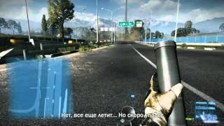 Мифы Battlefield 3\ Myths Battlefield 3