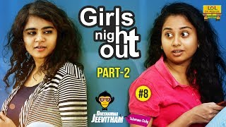 Girls Nightout Part #2 - Deenamma Jeevitham Women Only Epi #8 | Lol Ok Please