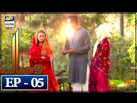 Visaal Episode 5 - 25th April 2018 - ARY Digital Drama