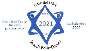 Karmiel USA 2021 - Hachnisini Tachat Kanfech