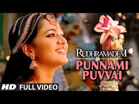 Pournami Poove Vilayaada Vaa Song Lyrics From Rudhramadevi