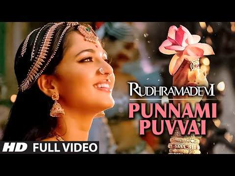 PUNNAMI PUVVAI Full Video Song ||