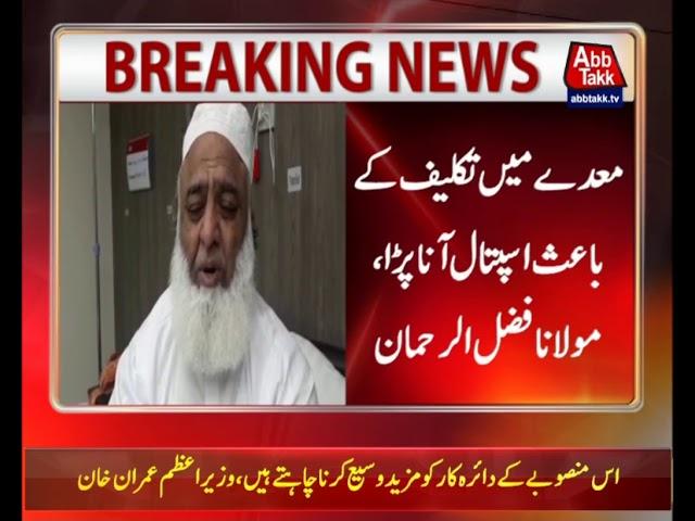 Maulana Fazl hospitalized