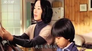 我的小小鋼琴家(電影)- part3