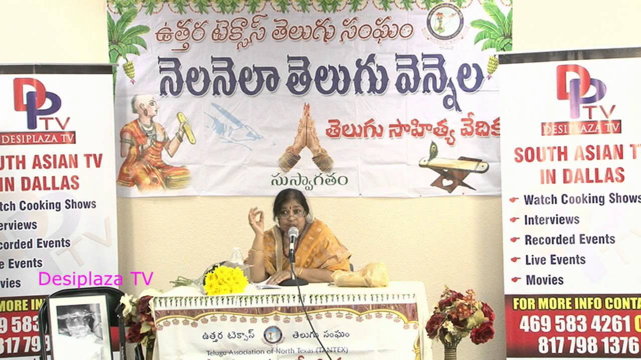 Part-2 Dr.Puttaparthi Nagapadmini, Chief Guest speaking at 94th Nela Nela Telugu Vennela (NNTV)