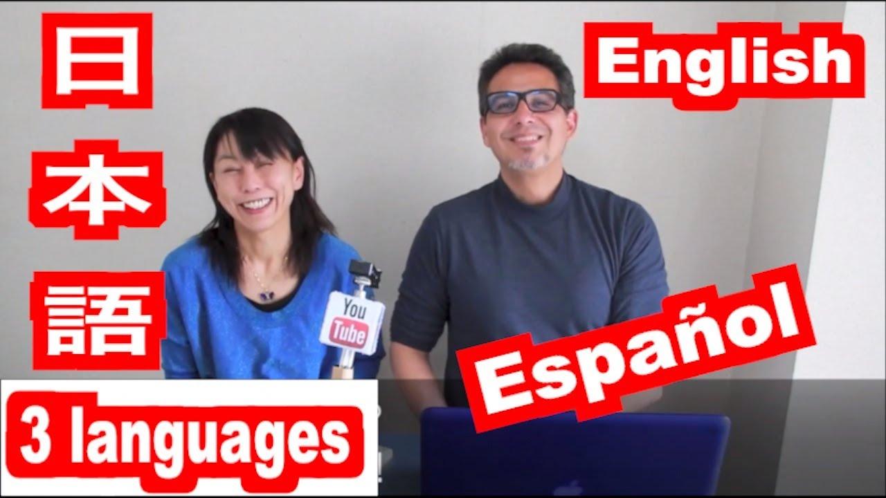 7 QUESTION CHALLENGE - with Tomoko DESU! English, Japanese, & Spanish.
