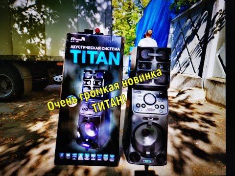 Новинка ELTRONIC TITAN EL 10 05 Мощная в дереве и с аккумулятором!