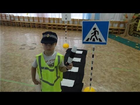 ГИБДД Ревды обучает горожан правилам дорожного движения с детского сада