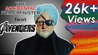 The Accidental Prime Minister ft. Marvel's Avengers Trailer   Spoof Parody   Marvel Gujarati